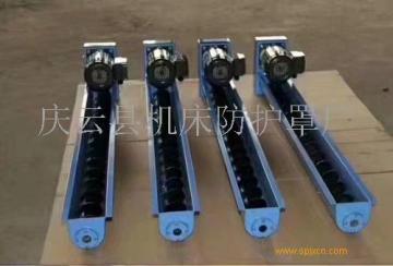 庆云县排屑机加工制作中心 螺旋排屑机