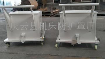 庆云县集屑车加工制作中心  集屑车