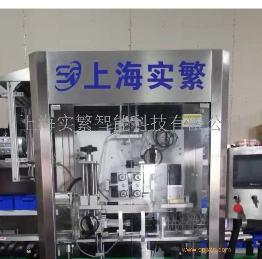 四川成都酱菜套标机,蒸汽收缩炉套标机