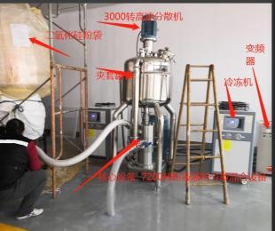 石墨烯高速粉液混合机
