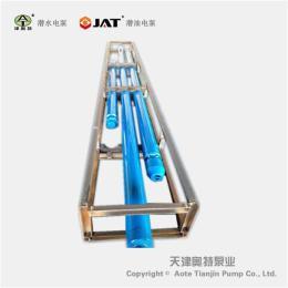 小排量高扬程潜油泵厂家-天津奥特泵业