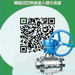 上海手动高温球阀-高压锻打球阀高端制造生产