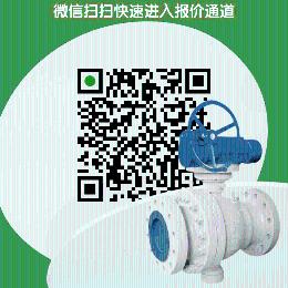 上海手動固定式球閥-卸灰球閥批發零售