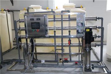 云和县水处理设备过滤器|中水处理设备|达方净水处理设备