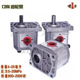 CBN-F316齒輪油泵