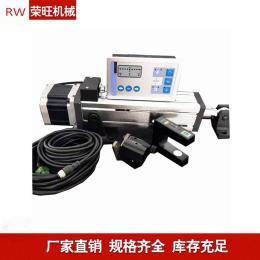 EPC-A12伺服纠偏机 自动光电纠偏装置系统 光电纠偏控制器