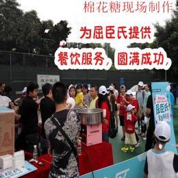 上海棉花糖機租賃/冰淇淋機出租