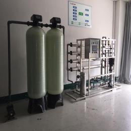 湖州市工业纯水设备|达旺反渗透纯净水设备|软化水设备