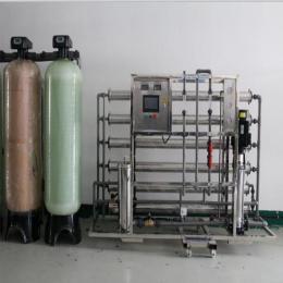 宁波达旺水处理设备厂家,余姚工业纯水设备,反渗透纯净水设备