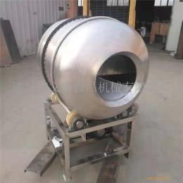 义康牌 锅巴调味搅拌机 腌黄瓜全自动拌料机 海带丝滚筒搅拌机