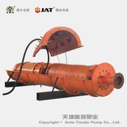 奥特泵业品牌660V矿用一般型潜水泵