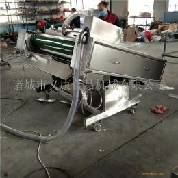 义康牌 松子滚动式真空包装机 茶叶真空包装机 海带丝封口设备