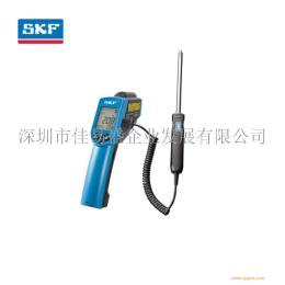 SKF 工业物体测温枪 TKTL30 双激光红外和接触式测温