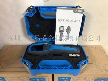 SKF 高功率LED频闪仪 TKRS21 深圳佳易盛供应