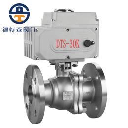 電動不銹鋼法蘭球閥Q941F-16P-DN50