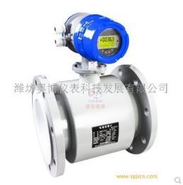 山东优质服务 ABDT-LD一体式电磁流量计耐强酸强碱