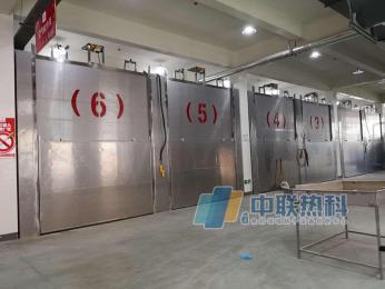 河南鄭州中聯熱科巴旦木烘干機巴旦木干燥設備