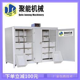 聚能小型全自动豆芽机价格 不锈钢豆芽机生产线