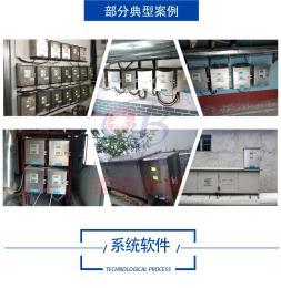 ABDT-IC热网蒸汽预付费成套收费管理系统
