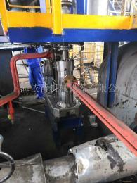 悬浮床渣油加氢装置催化剂胶体磨