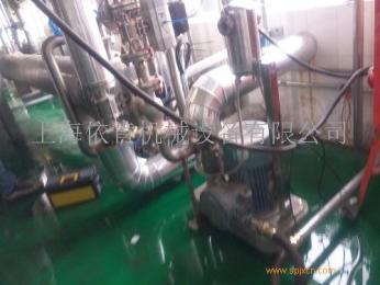 结冷胶发酵工艺优化及在线混合机