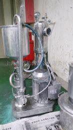 一种油性铝粉颜料10000转高速剪切分散机