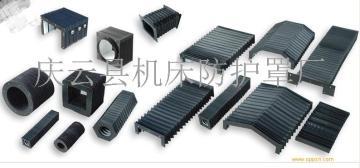 庆云县机床防护罩加工定制中心  风琴式防护罩