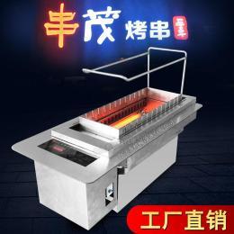 食之秀2020新款16串触屏电烤炉,烧烤店烤吧无烟电烤炉
