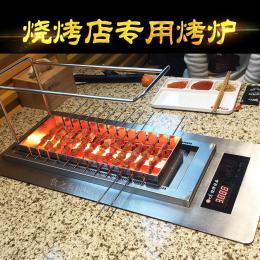 食之秀2020新款触屏电烤炉,一次可烤12串,可定制logo