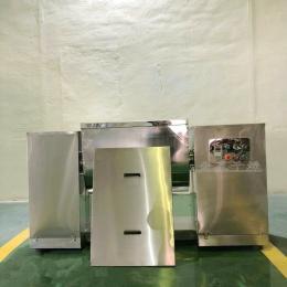 藕粉槽形混合机 槽型混合搅拌机 湿物料混合机