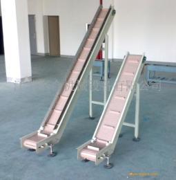 江苏爬坡式输送机