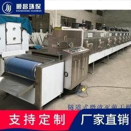 微波设备行业应用广泛-可杀菌膨化干燥-箱式-连续式