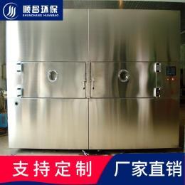 环保烘箱-工业型烘箱-热风循环烘箱-真空烘箱