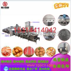 春华供应鱼豆腐蒸线 隧道板带式蟹排肉排蒸线设备