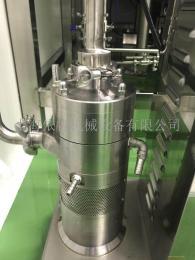 纳米微胶囊高速剪切均质乳化机,微胶囊高速乳化机