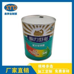 国标401#奶粉罐