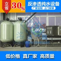 毕节超纯水设备价格低质量好
