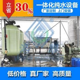 贵州纯水设备产地现货报价