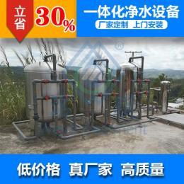 黔南纯水设备价格