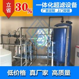 黔東純水設備特價批發