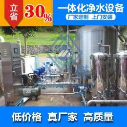 黔东纯水设备现货直批