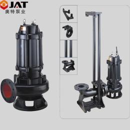 WQ型污水潜水泵 抽排废水使用