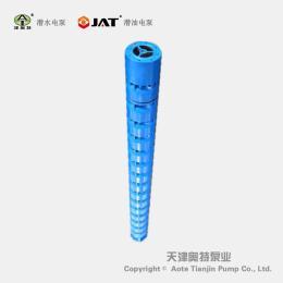 QJ型深井潜水泵 天津厂家生产