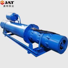 QJW型卧式潜水泵 水库提升抽水泵