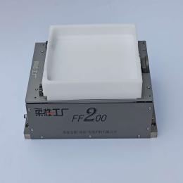 柔性振盘弗莱克斯FF200柔性振动盘视觉选料