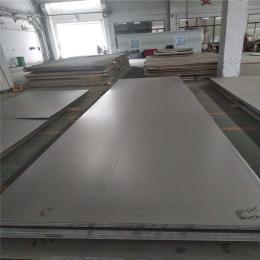 供應防滑不銹鋼板 316L不銹鋼鏡面板 316L整卷油磨拉絲不銹鋼板