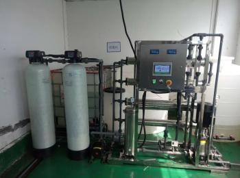 宁波达旺水处理设备厂家,慈溪市工业纯水设备,反渗透设备报价