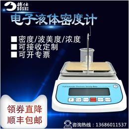 液体密度计酒精氨水浓度测试仪乙二醇硫酸尿素比重检测仪