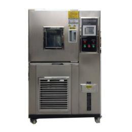 可程式恒温恒湿试验箱高低温试验箱