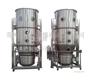 天泽牌沸腾制粒干燥机一步制粒机中药粉体冲剂类干燥机